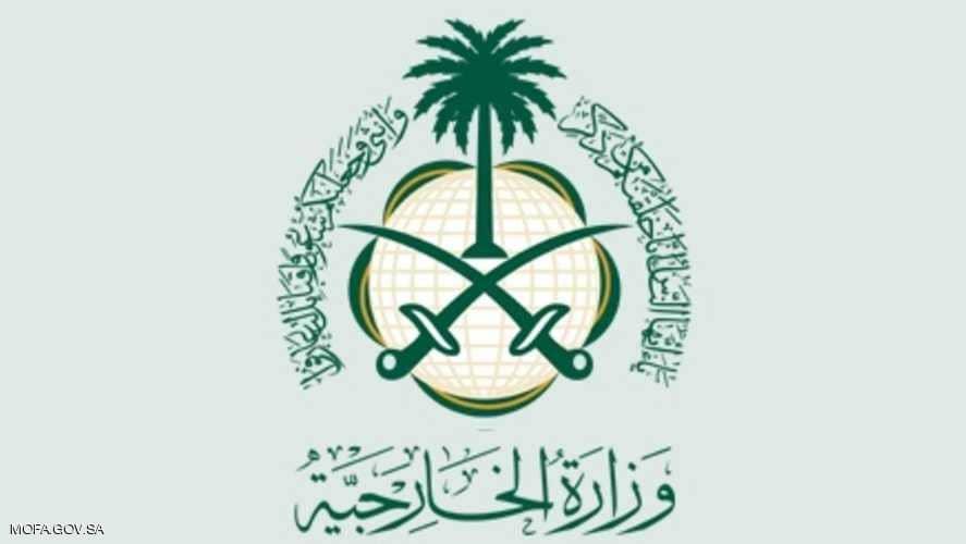 السعودية تدين اعتراض قطر طائرتين مدنيتين إماراتيتين