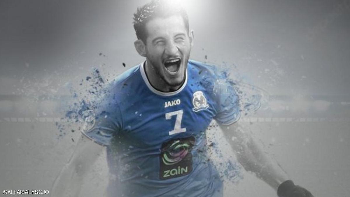 الفيصلي الأردني يخطف 3 نقاط من الأهلي المصري