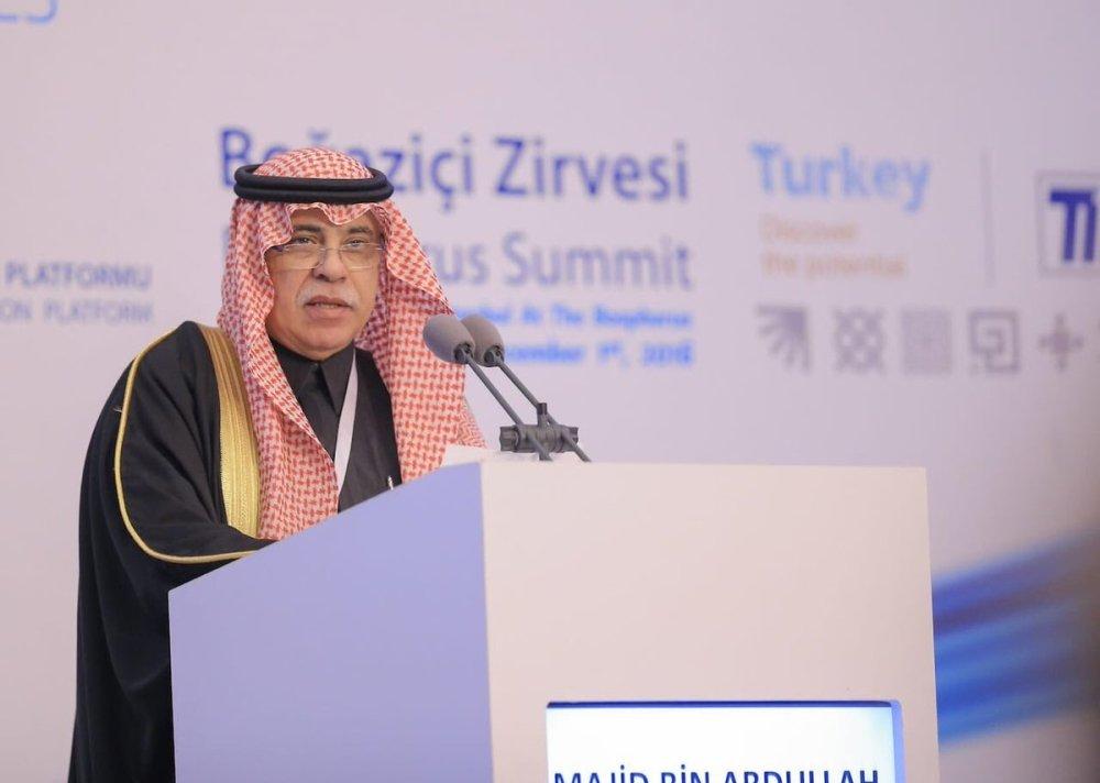 """""""المملكة """"وتركيا توقعان 8 اتفاقيات استثمارية"""