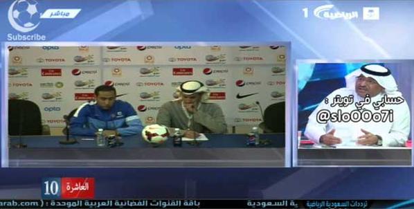 صوره# نواف بن محمد ينتقد #الجابر وجماهير #الهلال تشتعل غضباً!