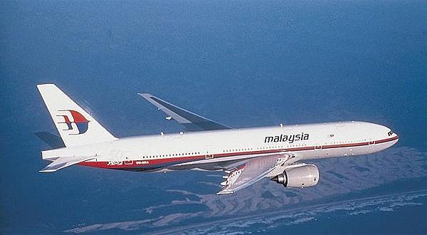 الصاروخ الذي أسقط الطائرة الماليزية نقل من روسيا